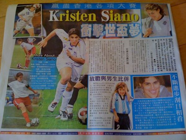 Making Headlines – Kristen Siano – Played Soccer in the US