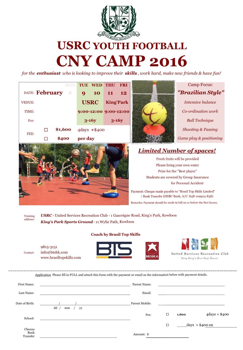CNY camp 2016 Pict