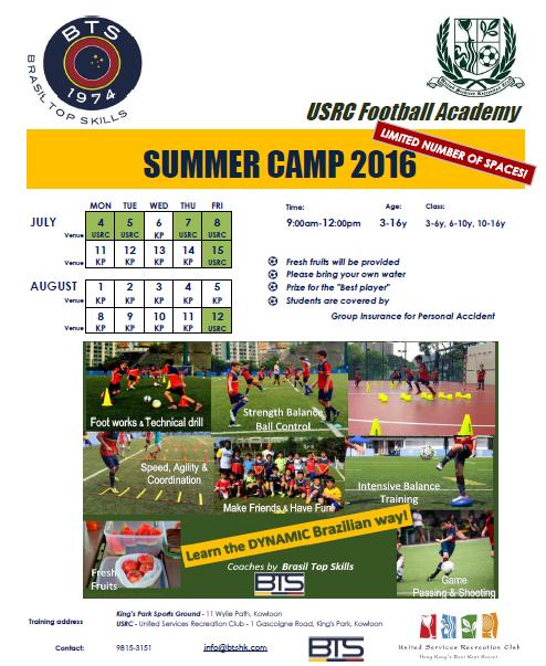 Summer 2016 camp