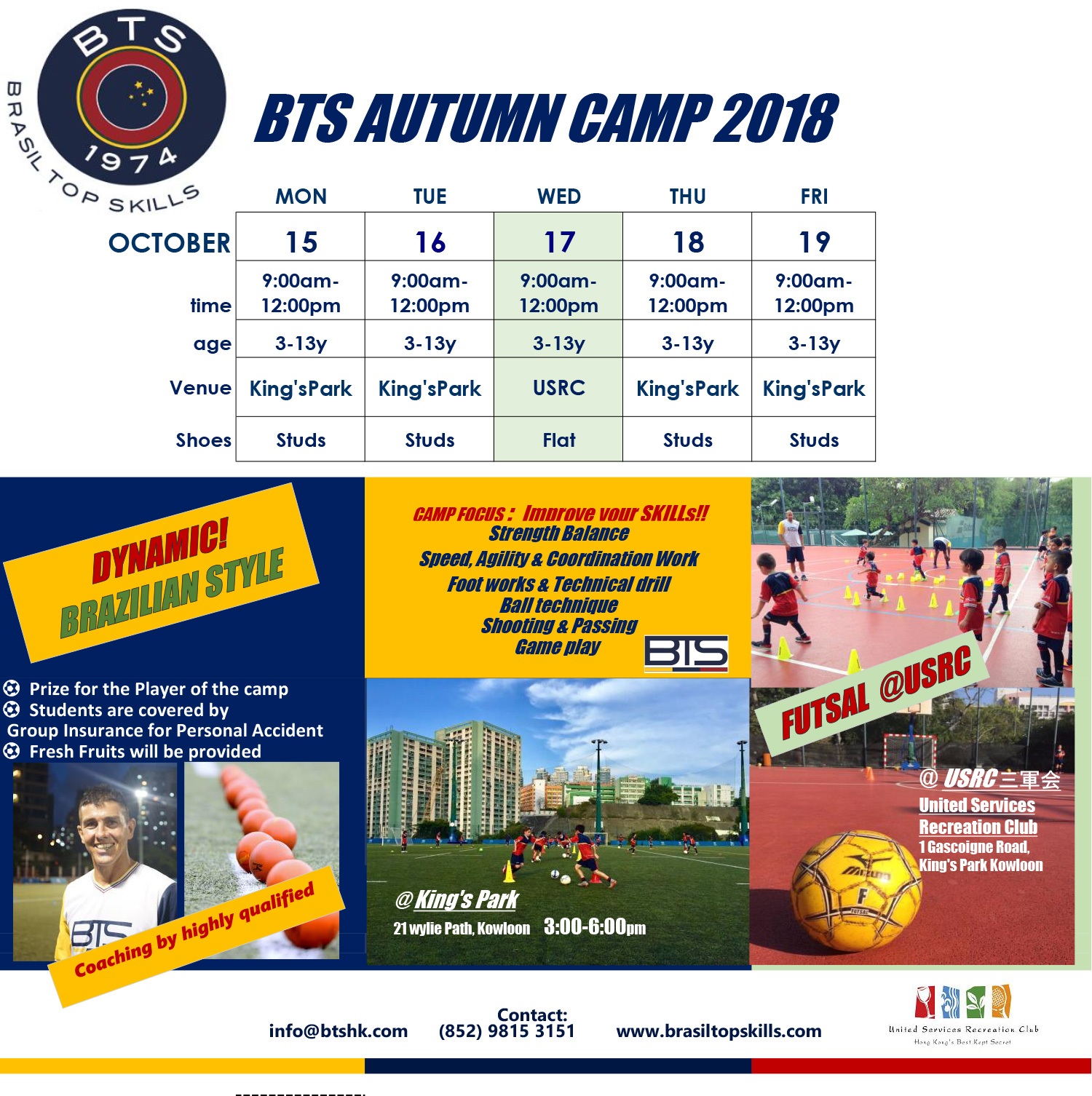Autumn-Camp--2018-FB