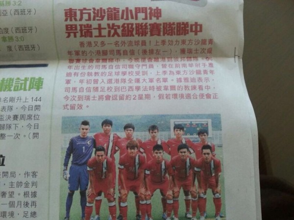 Making Headlines – Jason Zimmerman (GK) representing Hong Kong