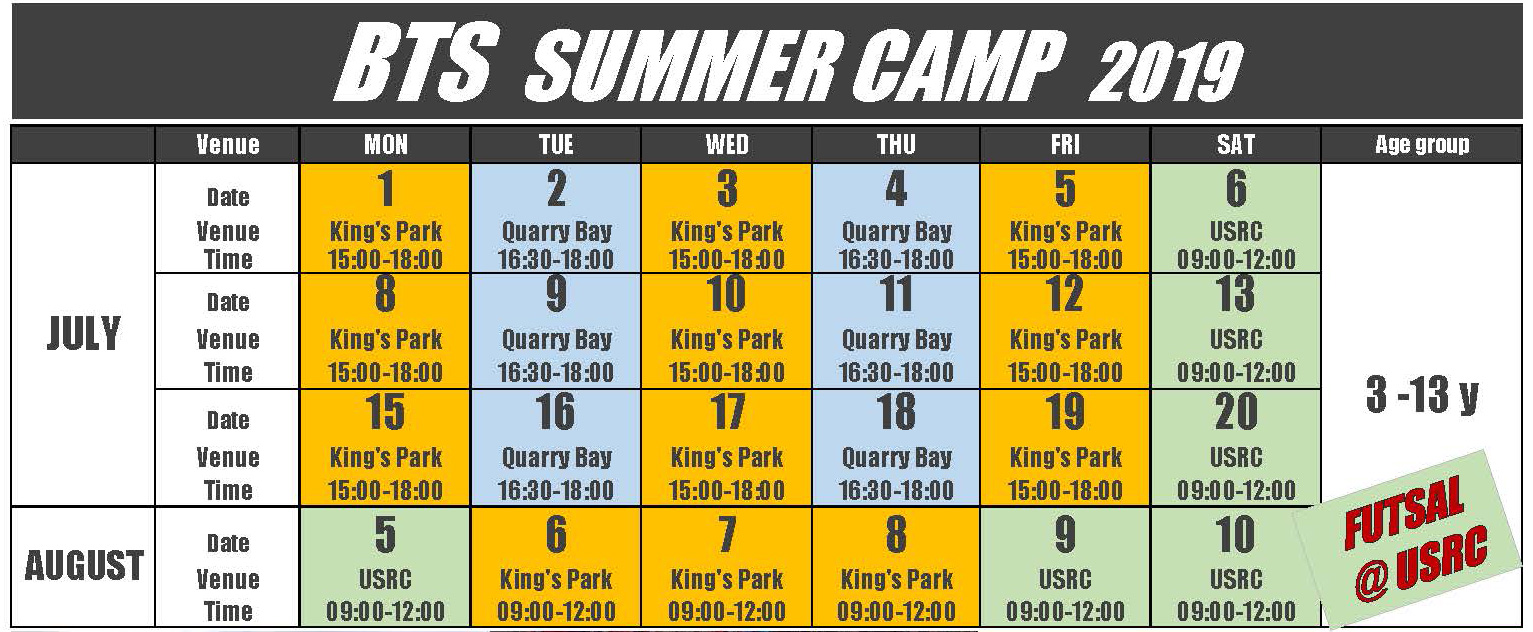 Summer Camp 2019 Schedule