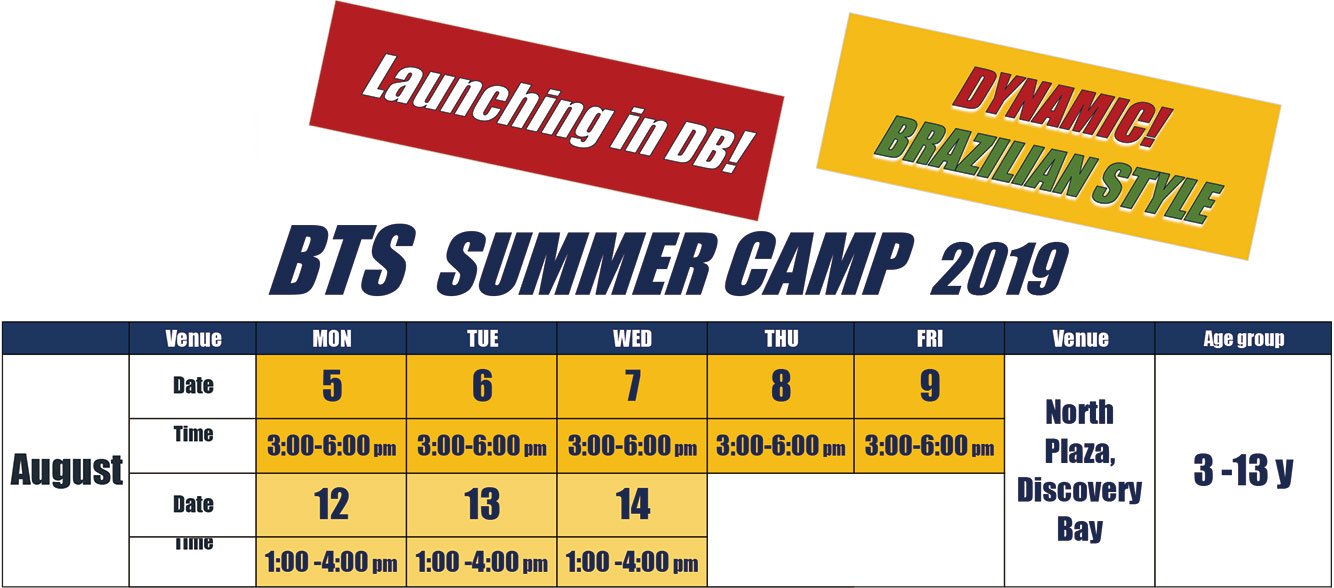 Summer Camp 2019 DB Schedule