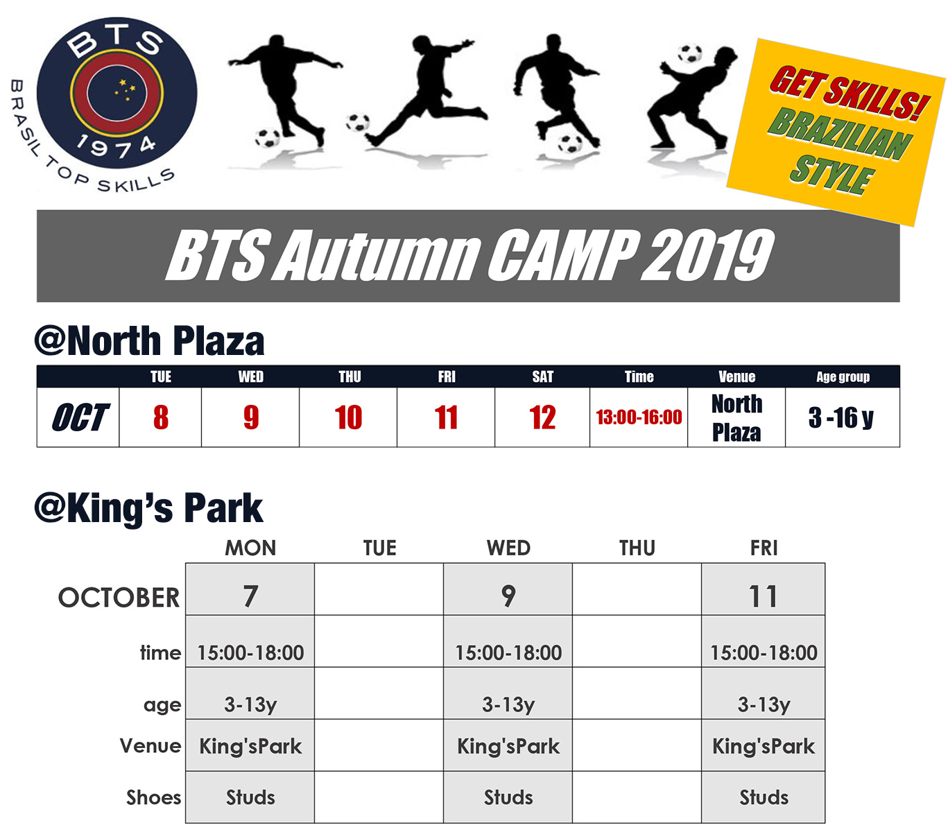 Autumn Camp Schedule