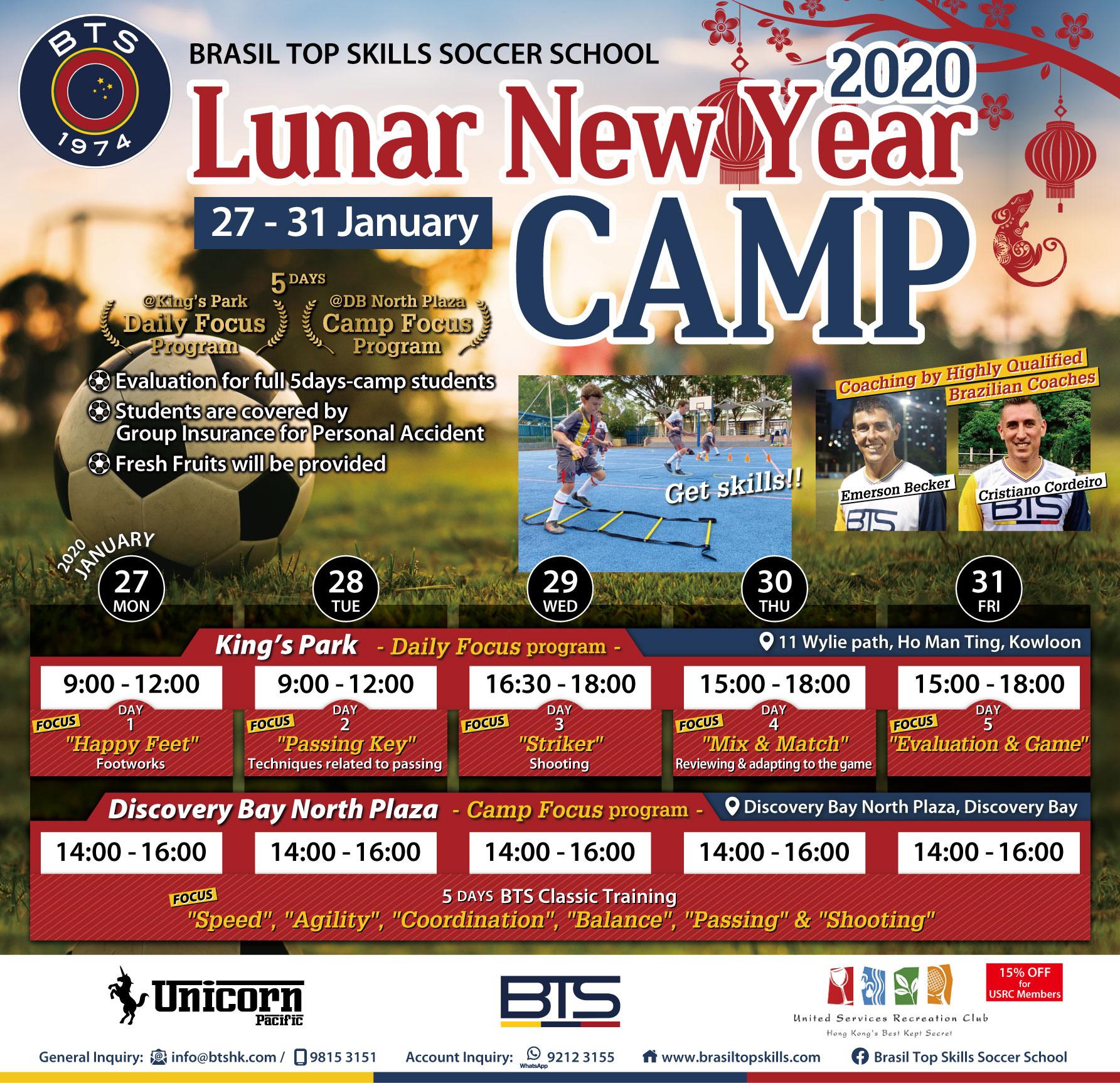 2020 CNY Camp schedule