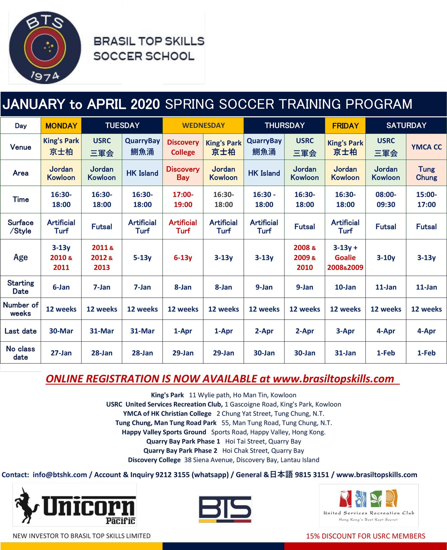Jan - Apr 2020 schedule