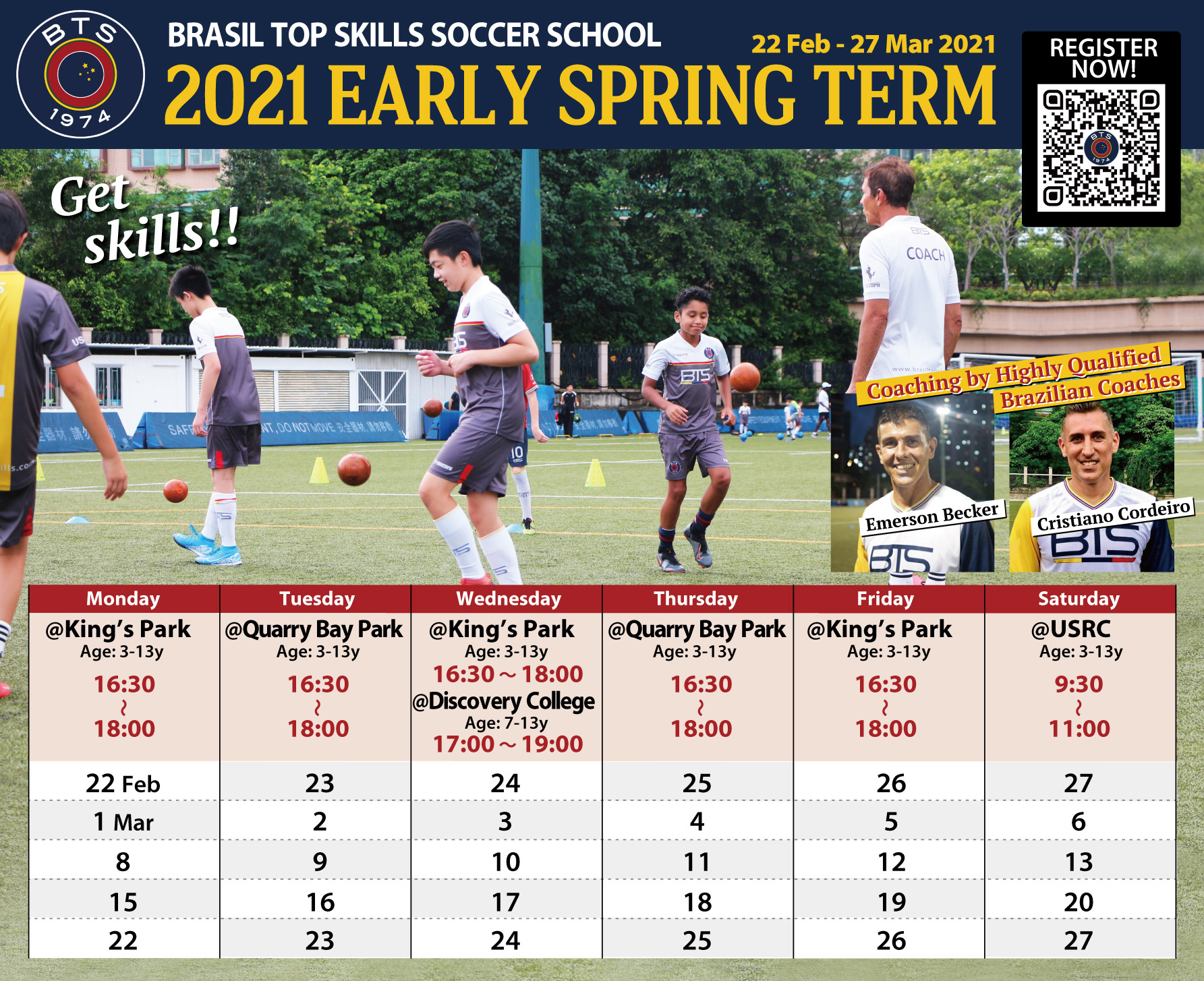 2021 EARLY SPRING TERM